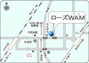 tizu2014.pngローズワム