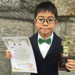 グレンツェン ピアノコンクール大阪本選