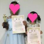 グレンツェン ピアノコンクール京都予選
