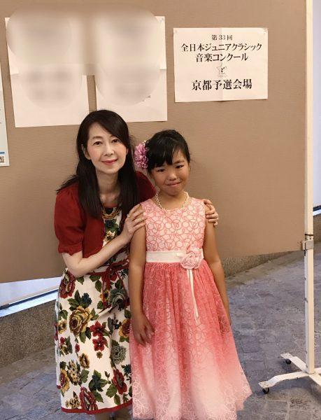 第33回全日本ジュニアクラシック音楽コンクール 京都予選