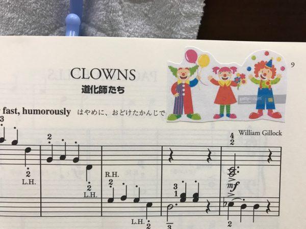 ギロックで音楽のお勉強