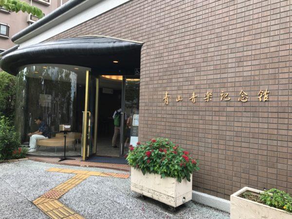加野景子さんのヴァイオリンコンサート ニューヨーカース