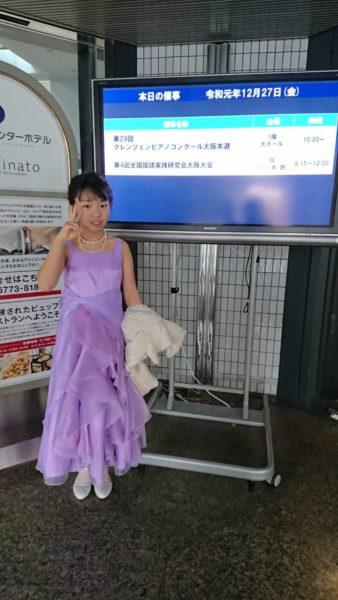 第29回グレンツェン ピアノコンクール 大阪本選