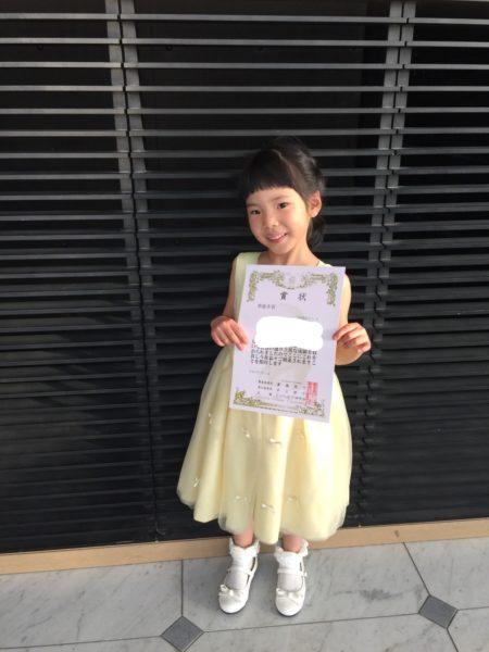 第29回グレンツェンピアノコンクール 京都本選♡
